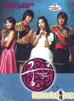cover-princess-hours6.jpg